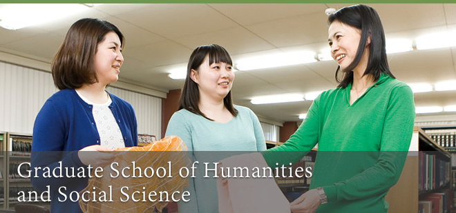 Notre Dame Graduate School >> Graduate School Of Humanities And Social Sciences Kyoto